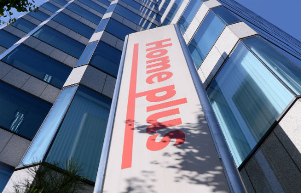 홈플러스 리츠 매각은 '투기자본의 약탈경제'